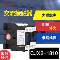 上海德力西交流接触器 银触点CJX2-1810 1801 18A 220V 380V正品