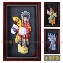 清仓京剧人物相框家居客厅餐厅中国风墙壁装饰品挂件壁饰墙面挂饰