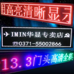 led显示屏户外p13.3p10高清门头屏全彩广告牌滚动屏成品定做批发