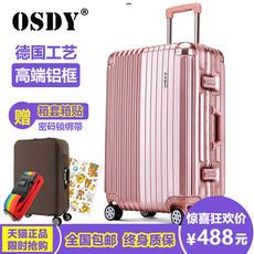 OSDY铝框拉杆箱20/24寸万向轮登机箱男女PC旅行李箱26/29寸托运箱