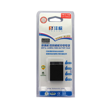 沣标电板 奥林巴斯X-1 X-2 50Z C50 C60 C770锂电池LI-10B LI-12B