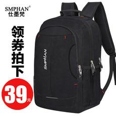 仕墨梵时尚潮流双肩包男士商务电脑包中学生书包休闲旅行包女背包