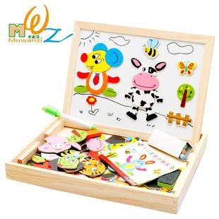 正品折扣网:儿童积木早教木制立体磁性拼图双面画板宝宝益智力玩具1-3-5周岁