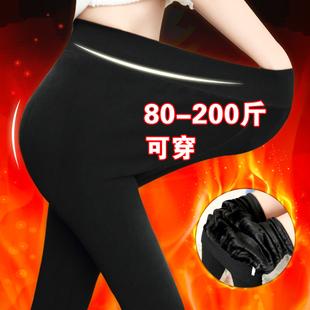 秋冬季胖mm2017新款加绒打底裤200斤加肥加大码女外穿加厚棉裤子