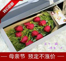 上海鲜花速递同城生日鲜花礼盒红玫瑰花蓝色妖姬预定母亲节康乃馨