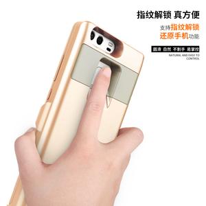 华为P9背夹电池 带指纹解锁 P10无线充电宝手机壳超薄便携大容量