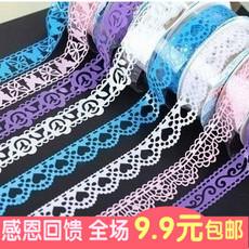 五年八班DIY装饰胶带 韩国文具 可爱小清新透明蕾丝花边胶带 A701