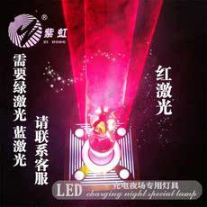 新款旋转式激光酒座LED充电酒吧创意发光酒座香槟酒架洋酒灯座