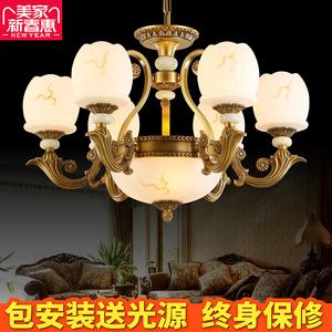 高端奢华欧式全铜吊灯美式铜灯卧室客厅餐厅新中式仿云石灯具铜灯