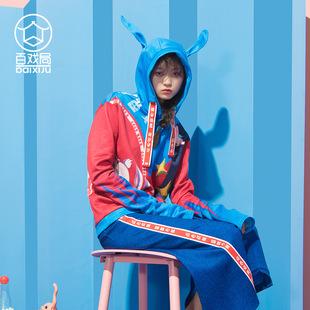 密扇百戏局设计师中国风潮牌女秋冬新款印花套头宽松长袖连帽卫衣