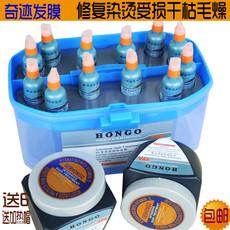 发膜精油套装汉高MD染烫受损修复改善毛燥滋润补水柔顺倒膜焗油膏