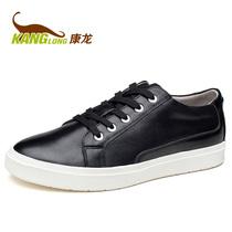 康龙男士 皮鞋 潮流系带流行男鞋 真皮休闲鞋 小白鞋 板鞋 秋韩版