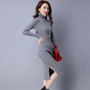 秋冬加厚高领毛衣女套头中长款修身显瘦紧身针织打底衫长袖连衣裙