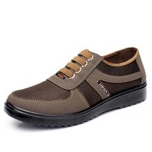 休闲鞋 透气鞋 春秋单鞋 子流行男鞋 爸爸鞋 中老年男款 老北京布鞋 男士