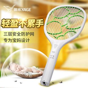 雅格电蚊拍充电式大号网面led灯多功能电灭蚊器蚊子拍电苍蝇拍