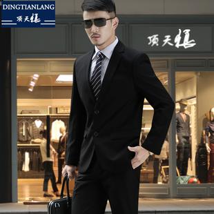 男西装秋冬单件上衣韩版修身便服单西上班穿男职业装休闲男装外套