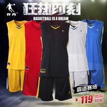 乔丹篮球服印号夏季运动套装男比赛服V领无袖训练服学生定制球衣