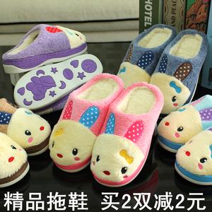 包邮可爱卡通兔子儿童毛毛鞋秋冬季男童女童中小童精品厚底棉拖鞋儿童棉拖鞋