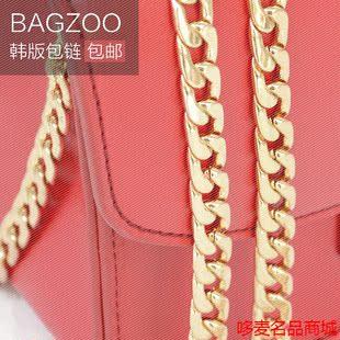 高档女包配件包包链子箱包链条金属包链包带子斜挎包金属链