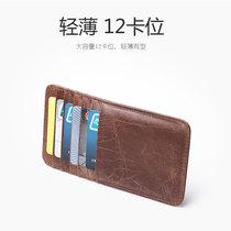 银行卡片包牛皮信用卡夹个性 复古油蜡疯牛皮超薄真皮卡包男士 长款