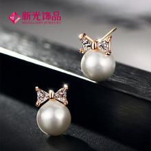 新光饰品气质耳钉日韩气质耳环 s925银个性甜美简约女