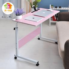 禾一木语 简易笔记本电脑桌床上书桌置地用移动懒人桌床边电脑桌