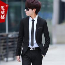 宴会毕业礼服全套西装 学生小西服男正装 三件套修身 西装 韩版 外套