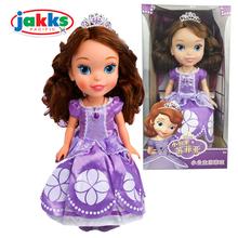 苏菲亚公主玩具 jakks迪士尼沙龙娃娃小公主苏菲亚93104 娃娃公仔