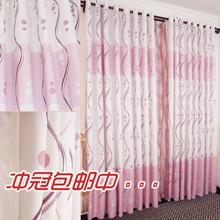 田园窗帘 客厅卧室阳台飘窗半遮光成品窗帘布料定制 式多单面花