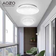 奥朵阳台灯简约现代走廊玄关过道灯书房个性创意圆形led吸顶灯具