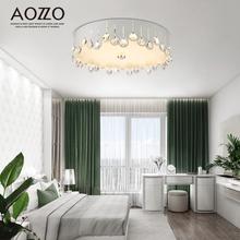奥朵卧室水晶led吸顶灯简约现代创意圆形房间温馨浪漫餐厅灯饰