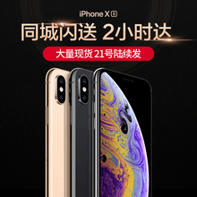 苹果 MAX全网通4G智能正品 苹果XSmax现货Apple iPhone 手机