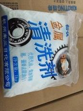 金属清洗粉剂 工业 除油粉剂净洗剂 强力去重油污乳化清洁剂 1kg