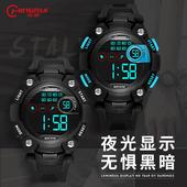 名瑞儿童手表男孩防水电子表 多功能夜光跑步运动中小学生手表