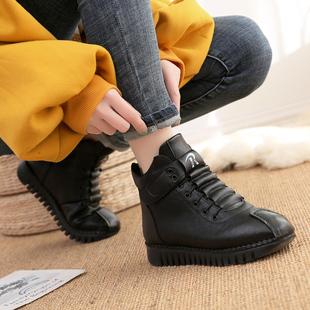 秋冬韩版平底高帮鞋女百搭休闲加绒运动学生保暖魔术贴棉鞋女短靴