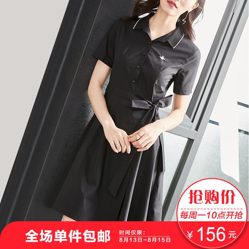 【156元新品】连衣裙女中长款2018夏装新款显瘦衬衫裙韩版裙子图片