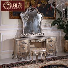 赫莎宫廷法式家具TJ欧式实木梳妆台组合妆镜妆凳新古典化妆桌P1