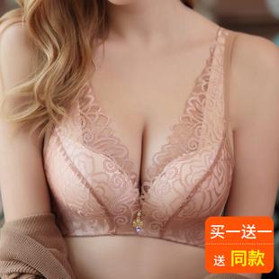 女士内衣小胸厚薄款性感蕾丝调整型胸罩聚拢上托收副乳无钢圈文胸