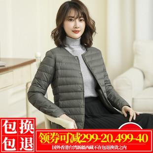 秋冬轻薄羽绒服内胆女修身圆v领大码超轻薄短款打底保暖外套上衣