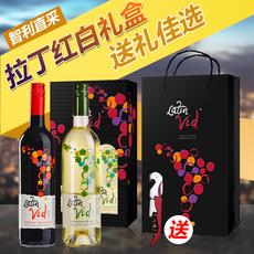 智利原瓶进口拉丁神话长相思干白赤霞珠干红双支包邮葡萄酒礼盒装