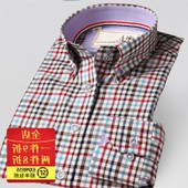 韩版 衬衣男士 修身 潮流经 正品 牌高档deepocean纯棉格子衬衫 男长袖