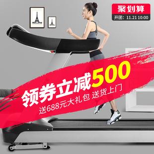 佑美S998B电动大型跑步机 商务专用加宽跑带健身房专用动健身器材