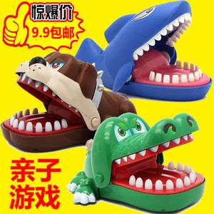 咬手指的大嘴巴鳄鱼玩具咬手鲨鱼咬手玩具拔牙儿童亲子整蛊玩具整蛊玩具