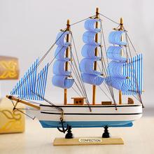 饰品手工艺品 地中海风格 木质帆船摆件一帆风顺帆船模型创意家居装