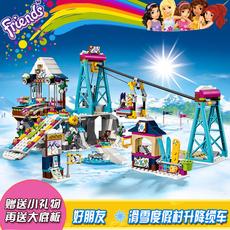 乐高积木益智拼装女孩系列滑雪度假村缆车公主城堡5-6-8-10岁玩具
