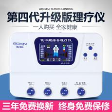 中频多功能理疗仪家用针灸颈椎腰椎数码经络穴位电疗仪脉冲按摩器