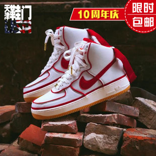 天津鞋门 Nike Air Force 1 High 07 LV8 休闲板鞋 806403-101