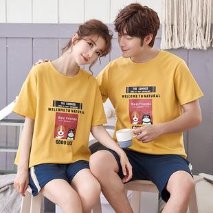 新观兰两套价夏季纯棉情侣睡衣短袖夏天薄款睡衣韩版男女士家居服