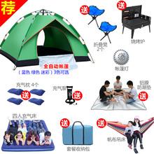 全自动帐篷户外3-4人二室一厅加厚防雨2人单人野营野外露营帐篷