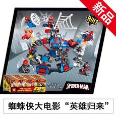 乐高全新蜘蛛侠人仔复仇者联盟2 钢铁侠机甲益智拼装积木玩具